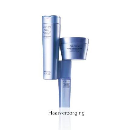 Shiseido producten haarverzorging